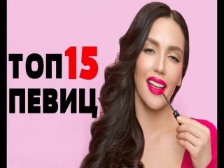 Засветы украинских девушки знаменитости фото